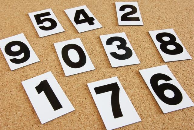 質問】数学B(数列):ある順に並べると等比数列、ある順に並べると等 ...